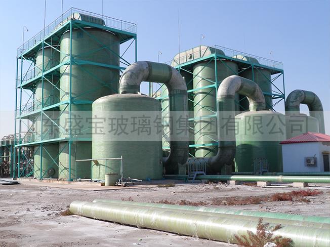 天津长芦汉沽盐场项目