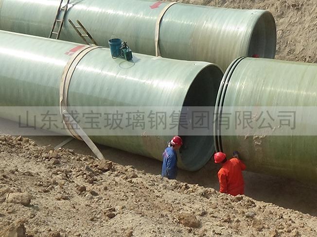 黄水东调玻璃钢管道项目
